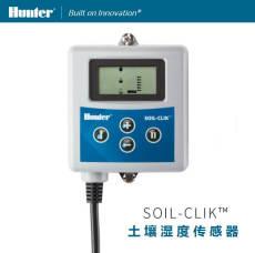 亨特SOIL CLIK土壤濕度傳感器