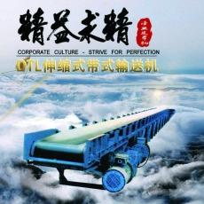 皮带输送机生产厂家设备故障率低
