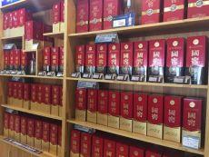 广州回收茅台封缸酒价格值多少钱