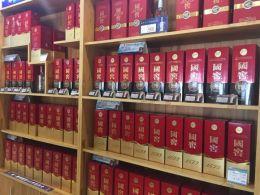 廣州回收茅臺封缸酒價格值多少錢