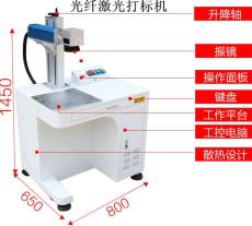深圳 寶安激光打標機設備供應商