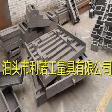 鑄件 機床鑄件