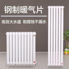 鋼制彎管柱形散熱器 鋼制翅片散熱器 光排管