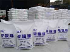 沈阳碳酸锂批量供应