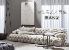 广州客厅真皮沙发定制厂家沙发定做公司价格
