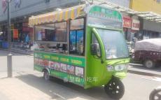 安丘電動美食車三輪四輪快餐車廠家代銷