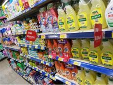 廊坊塑料制品商品條形碼申請/商標注冊名稱