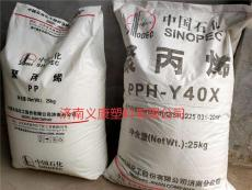 无纺布纤维淋膜聚丙烯Y35产品图片