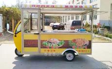 潍坊电动小吃车电动早餐车美食车厂家在线销