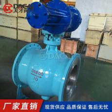 PBQ740H贵州液动偏心半球阀厂家供应