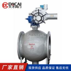 PQ940F电动偏心半球阀加工定制