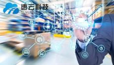 义乌手机APP软件开发/金华微信小程序开发