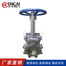 PZ73H云南不銹鋼刀型閘閥供應