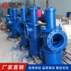 J145X貴州電磁液動立式三通閥 液控排泥閥