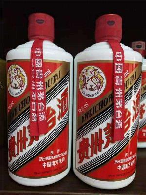 济南地方国营茅台酒回收什么价格