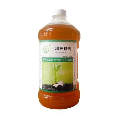 草莓em菌树莓蓝莓营养液批发增产抗病温州厂