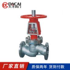 JY941W不銹鋼氧氣截止閥 重慶氧氣閥門廠家