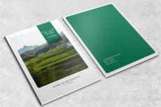 西安画册设计 印刷 精装书印 钉钉装订
