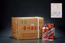 朝阳区回收2013年国宴茅台酒 回收整箱国宴