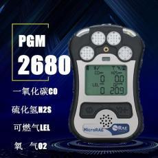 美国华瑞PGM2680便携手持式多气体检测仪