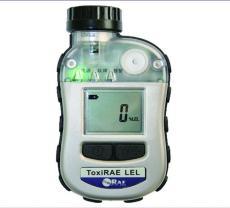 华瑞ToxiRaeLEL PGM1880可燃性气体检测仪