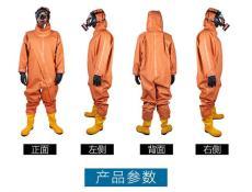 海安特FH-II-H GB24540消防员化学防护服