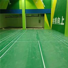 北京羽毛球地胶 运动塑胶地板