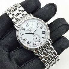 克孜勒回收万国手表 万国手表价位