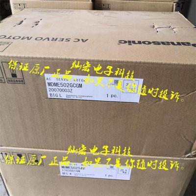 松下Panasonic伺服驱动器MDDLN55SG001
