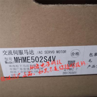 全新原厂 松下Panasonic伺服电机MHME502S4V