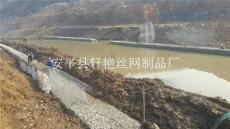 河流截斷鉛絲石籠-鉛絲石籠鉛絲網應用原理