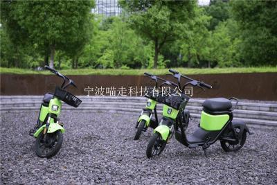 鄭州終于有共享電單車了-好開心