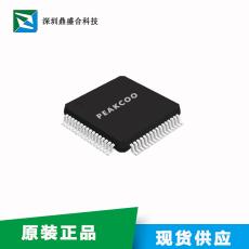深圳鼎盛合提供充气泵数字传感器DSH8829