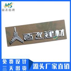 定制飛機模型金屬標貼超薄金屬字logo貼紙