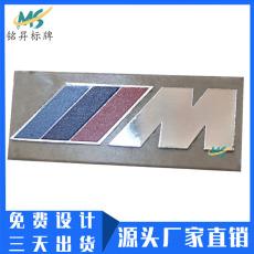 定做汽車配件純鎳標貼多色電鑄標簽金屬logo