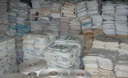 上海废纸板回收价位