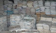 姑苏废物资回收再生资源回收公司
