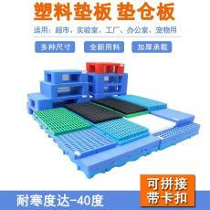 抚顺塑料托盘生产厂家 承载量不同-沈阳兴隆