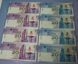 千禧龙钞的收购价是多少钱