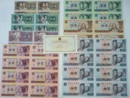 奥运纪念钞整刀回收报价是多少