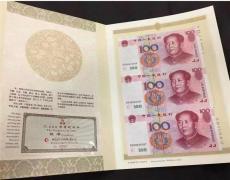 奥运纪念钞的收藏价值怎么样