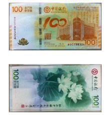 建国50周年纪念钞目前值多少钱