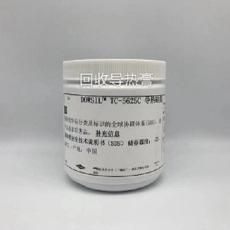 回收道康宁TC-5622散热膏