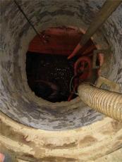 西湖區醫院污水管道清洗清掏化糞池管道疏通