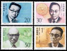 近代邮票集哪里现金交易可靠