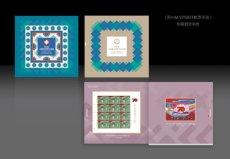 第40届最佳邮票评选珍藏册