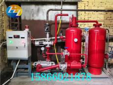 昊宇绿色环保蒸汽冷凝水回收装置