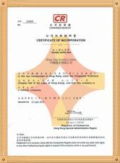 云南信管家交易软件怎么交易