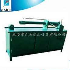 液壓支柱油缸撐缸機油缸修復機