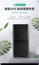 APC电源UPS不间断电源SC1000ICH参数陕西